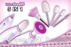 """Аппарат для маникюра и педикюра """"Salon Shaper"""", фото 2"""
