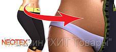 БРИДЖИ + ПОЯС + ТОП для похудения HOT SHAPERS PANTS, фото 3