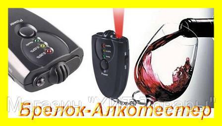 Брелок-Алкотестер с Фонариком ТРЕЗВЫЙ ВОДИТЕЛЬ, фото 2