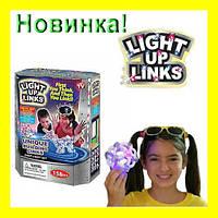 Детский конструктор Light Up Links -светящийся конструктор