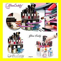 Органайзер для хранения косметики Глэм Кади Glam Caddy