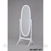 Зеркало MS-8007-WT