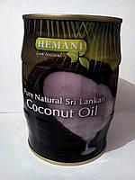 Масло кокоса ( Hemani) 400 гр