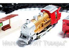 Железная дорога детская Bambi 7013 Голубой вагон, фото 3