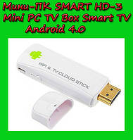 Мини-ПК SMART HD-3 Mini PC TV Box Smart TV Android 4.0