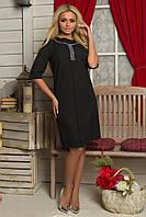Стильное платье с 44 по 50 размер 7 цветов