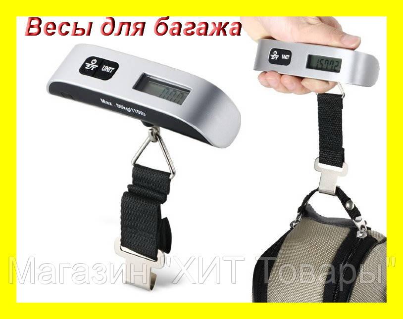 """Весы ACS S 004 50KG LCD кантер для багажа - Магазин """"ХИТ Товары"""" в Одессе"""