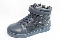 Детская демисезонная обувь бренда M.L.V. для девочек (рр. с 31 по 36)