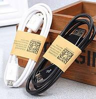 Кабель Micro USB  универсальный usb!