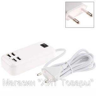 Адаптер питания - зарядное устройство на 4-порта USB!Акция, фото 2