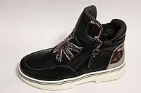 Детская демисезонная обувь бренда GFB для девочек (рр. с 32 по 37)
