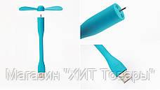 Xiaomi Mi Portable Fan USB - USB вентилятор!Акция, фото 3