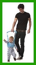 Вожжи поводок для детей Moon Walk Basket Type Toddler Belt !Акция, фото 2