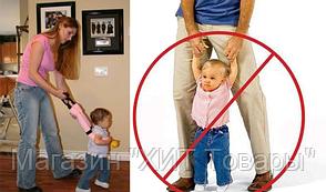 Вожжи поводок для детей Moon Walk Basket Type Toddler Belt !Акция, фото 3