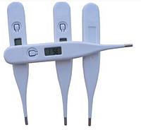 Термометр,градусник цифровой Babyly Blip!