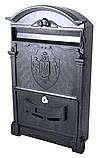 Поштова скринька з Тризубом, фото 5
