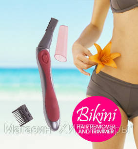 Триммер для области бикини, Bikini Touch! !Акция, фото 2