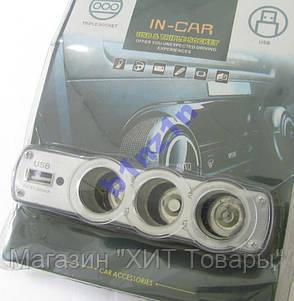 Тройник Разветвитель прикуривателя 12/24V 3 + USB!Акция, фото 2