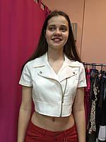 Пиджак женский короткий летний белый короткий рукав молодежный  Rinascimento