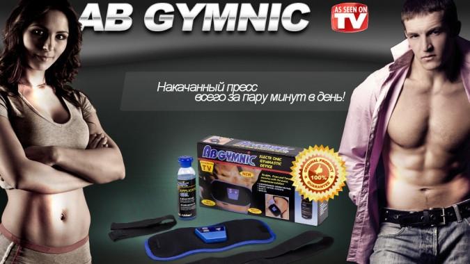 Пояс міостимулятор Абжимник ABGymnic