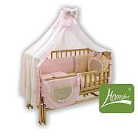 """Комплект постельного белья """"Homefort"""" в детскую кроватку (8 элементов; хлопок, холлофайбер) ТМ Хомфорт 3 цвета"""
