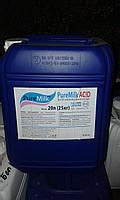 Кислотний миючий засіб Pure Milk ACID 200 кг.