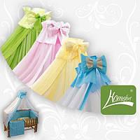 Красивый и эстетичный балдахин на детскую кроватку (4 м, шифон, хлопок) ТМ Хомфорт 6 цветов