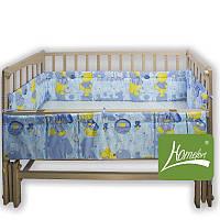 Мягкие бортики по периметру детской кроватки (защита в кроватку, высотой 30см) ТМ Хомфорт