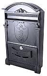 Почтовый ящик  со Львом , фото 5
