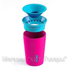 Стакан, кружка, детская чашка непроливайка Wow Cup, фото 3