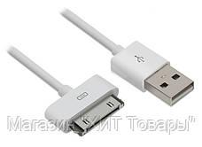 USB кабель шнур для iPhone 4 4с 4g 3 2 Ipad, фото 3