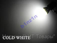 Светодиодная лампа 7W 12LED E27 Энергосберегающая, фото 3