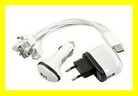 Универсальное зарядное 12 в 1 USB + Зарядное . Q30