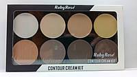 Набір консилерів Contour Cream Kit Ruby Rose (8), фото 1