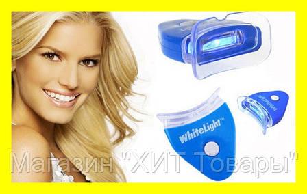 Отбеливание зубов отбеливатель White Light 3D, фото 2