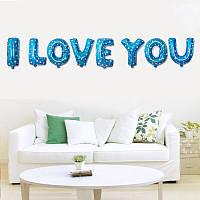 Шарики I Love You 40 cm
