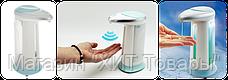 Сенсорный дозатор для мыла Soap Magic, фото 2