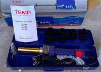 Паяльник для пластиковых труб Темп ППТ-1900
