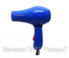 Дорожный фен NOVA со складной ручкой 1000W, фото 2
