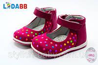 Детские туфли для маленьких деток бренда Jong Golf (LяDABB) (рр с 19 по 26)