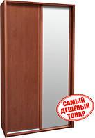 2-х дверный Шкаф-купе Эконом ШКЭ 0,9