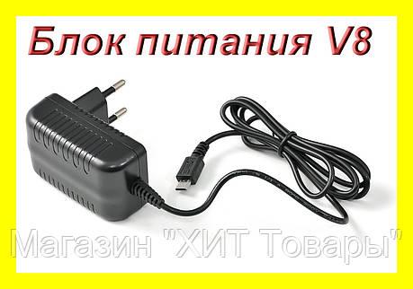 Блок питания Адаптер MICRO V8, фото 2