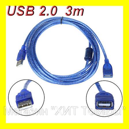 Удлинитель USB 2.0 a/f 3m - качество! , фото 2