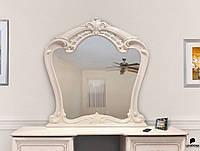 """Зеркало для спальни """"Реджина"""""""