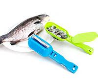 Скребок для Рыбы Killing Fish Sharpener!