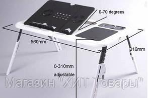 Столик-подставка для ноутбука E-Table !Акция, фото 2