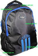 Рюкзак ранец школьный и городской универсальный, спортивный стиль