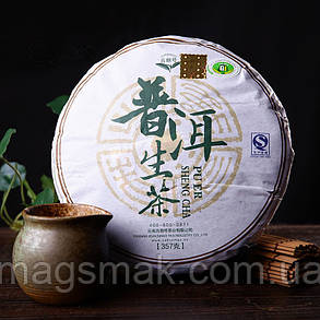 Чай Шен Пуэр, 5 лет, 357 г, фото 2