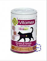 Вітаміни для кастрованих котів і стерилізованих кішок ТМ Vitomax
