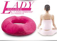 Ортопедическая подушка женская розовая (в машину, от геморроя)